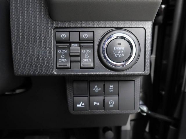 電子カードキーを携帯し、ブレーキを踏みながらスイッチを押すと、自動的にエンジンが始動します。
