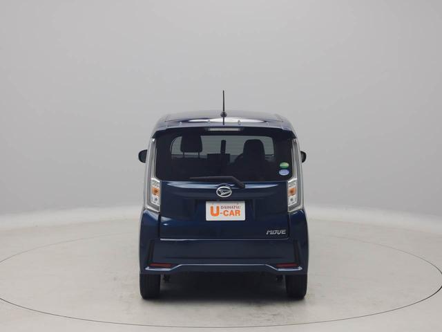 カスタム RS ハイパーSA3 車検整備付 純正フルセグTVナビ バックカメラ スマートキー ワンオーナー LEDヘッドランプ 除菌・消臭施工済み 中古車保証1年付き(7枚目)