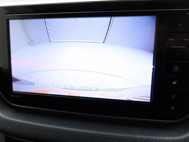 カスタム RS ハイパーSA3 車検整備付 純正フルセグTVナビ バックカメラ スマートキー ワンオーナー LEDヘッドランプ 除菌・消臭施工済み 中古車保証1年付き(13枚目)