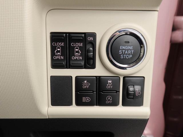 スタートボタンを押すだけで簡単にエンジンがかけれます。