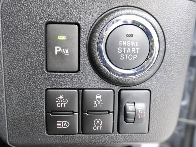 G リミテッド SAIII ワンオーナー 禁煙車 全方位カメラ プッシュスタートボタン 残価設定型クレジット対象車 ディーラー保証1年付(11枚目)