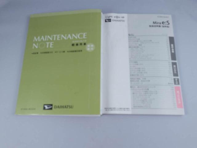 L SAIII キーレス オーディオ ETC車載器付き(19枚目)