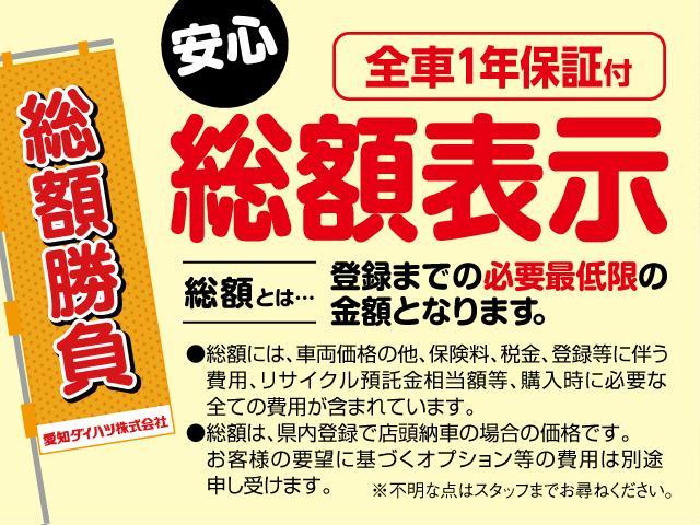 L SAIII キーレス CDオーディオつき(16枚目)