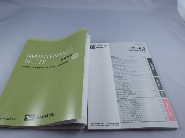 L SAIII キーレス CDオーディオつき(17枚目)
