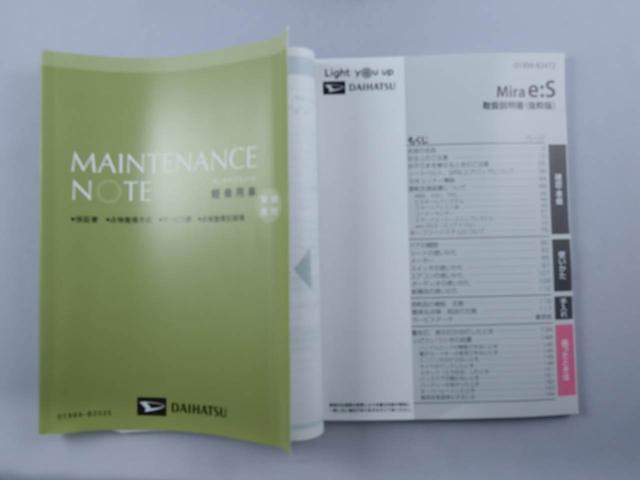 G SAIII ワンオーナー 禁煙車 残価設定型クレジット対象車 ディーラー保証1年付(18枚目)
