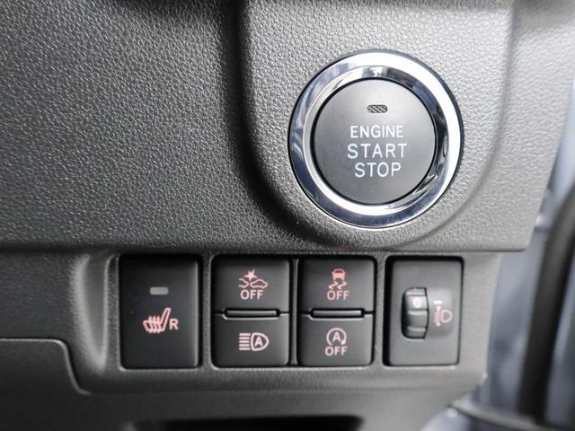 カスタム Xリミテッド SAIII ワンオーナー 禁煙車 残価設定型クレジット対象車 ディーラー保証1年付 全方位カメラ アルミホイール(11枚目)
