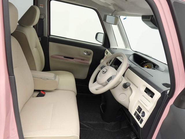 Gブラックアクセントリミテッド SAIII ワンオーナー 禁煙車 全方位カメラ 両側電動スライドドア 残価設定型クレジット対象車 ディーラー保証1年付(4枚目)