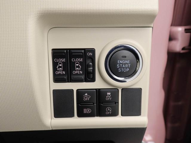 Gブラックアクセントリミテッド SAIII ワンオーナー 禁煙車 全方位カメラ 両側電動スライドドア 残価設定型クレジット対象車 ディーラー保証1年付(11枚目)