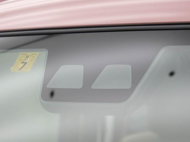 Gブラックアクセントリミテッド SAIII ワンオーナー 禁煙車 全方位カメラ 両側電動スライドドア 残価設定型クレジット対象車 ディーラー保証1年付(13枚目)