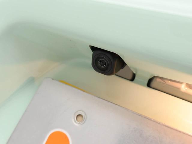 Xセレクション 衝突被害軽減ブレーキ レーンアシスト 両側スライド片側電動ドア スマートキー LEDヘッドランプ オートマチックハイビーム アイドリングストップ ワンオーナー(17枚目)