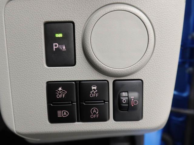 XリミテッドSAIII 衝突被害軽減ブレーキ レーンアシスト キーレス バックカメラ LEDヘッドランプ オートマチックハイビーム ワンオーナー アイドリングストップ(13枚目)