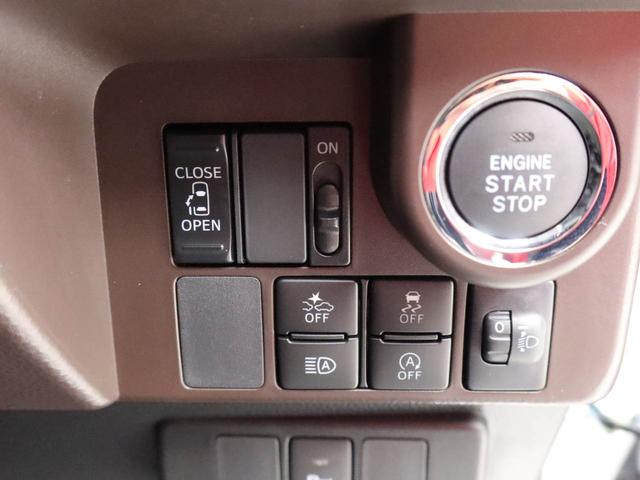 X SAIII 衝突被害軽減ブレーキ スマートキー 両側スライド片側電動ドア バックカメラ オートマチックハイビーム ワンオーナー(13枚目)