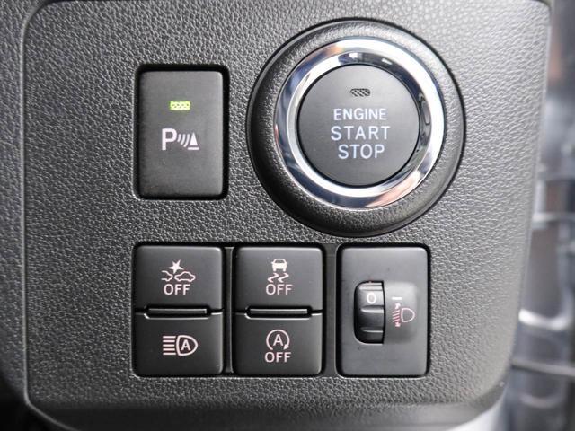 GリミテッドSAIII 衝突被害軽減ブレーキ スマートキー バックカメラ LEDヘッドランプ オートマチックハイビーム ワンオーナー(13枚目)