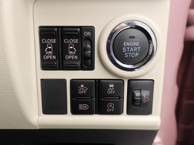 Xホワイトアクセントリミテッド SAIII 衝突軽減ブレーキ スマートキー 両側電動スライドドア 全周囲カメラ オートマチックハイビーム オートライト ワンオーナー アイドリングストップ(13枚目)