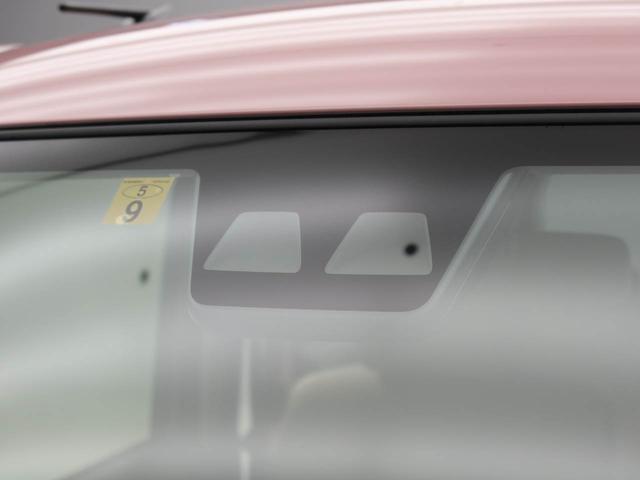 Xホワイトアクセントリミテッド SAIII 衝突軽減ブレーキ スマートキー 両側電動スライドドア 全周囲カメラ オートマチックハイビーム オートライト ワンオーナー アイドリングストップ(15枚目)