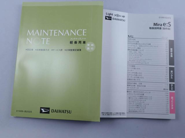 L SAIII CDチューナー キーフリー アイドリングストップ(17枚目)