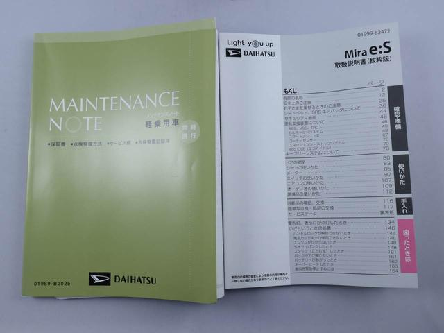 L SAIII 軽自動車 バックカメラ(17枚目)