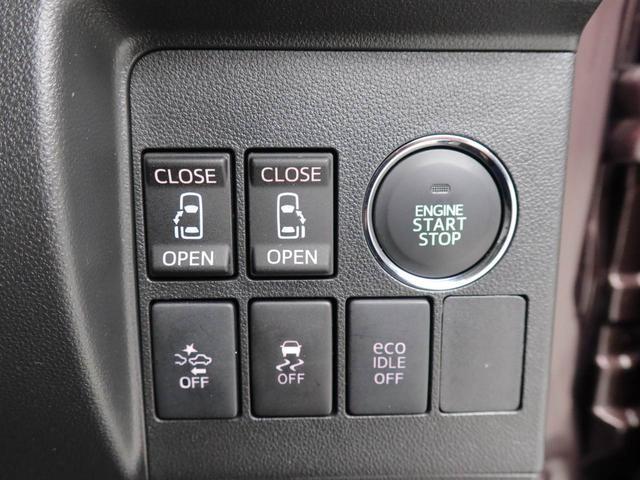 カスタムRS スマートセレクションSA&SN 衝突軽減ブレーキ ワンセグネメモリーナビ バックカメラ 両側電動スライドドア LEDヘッドランプ スマートキー(12枚目)