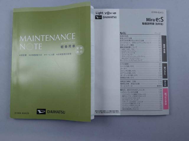 L SAIII CDデッキ キーレス(17枚目)