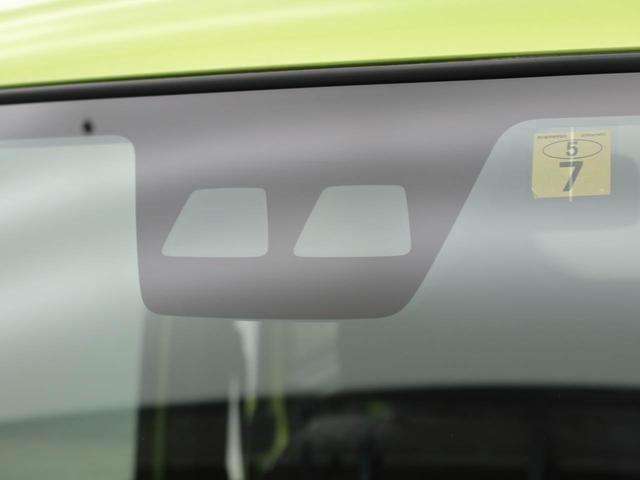 Gターボ レジャーエディションSAIII LEDヘッドライト LEDヘッドライト オートマチックハイビーム 両側電動スライドドア(16枚目)