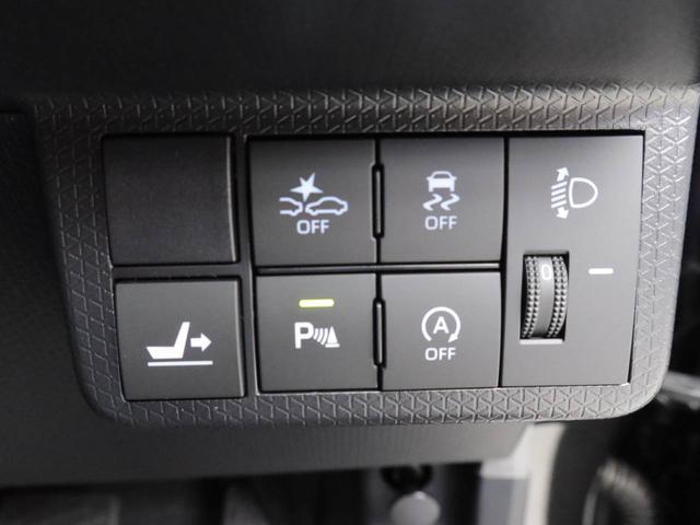 Xセレクション 片側電動スライドドア キーフリー プッシュスタート 前席シートヒーター(13枚目)