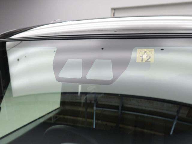 カスタムXスタイルセレクション 衝突被害軽減ブレーキ レーンアシスト スマートキー 両側電動スライドドア バックカメラ LEDヘッドランプ オートマチックハイビーム アルミホイール ワンオーナー(12枚目)