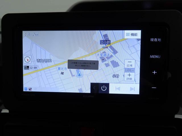 カスタムXセレクション 衝突被害軽減ブレーキ レーンアシスト スマートキー 両側電動スライドドア LEDヘッドランプ オートマチックハイビーム ワンオーナー(13枚目)