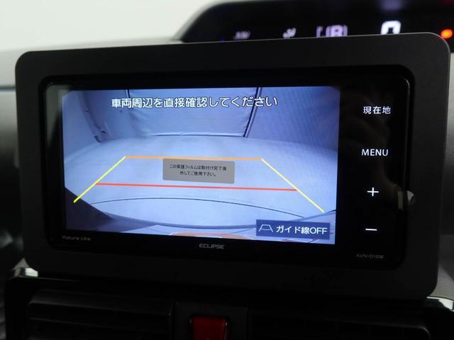 カスタムXセレクション 衝突被害軽減ブレーキ レーンアシスト スマートキー 両側電動スライドドア LEDヘッドランプ オートマチックハイビーム ワンオーナー(14枚目)