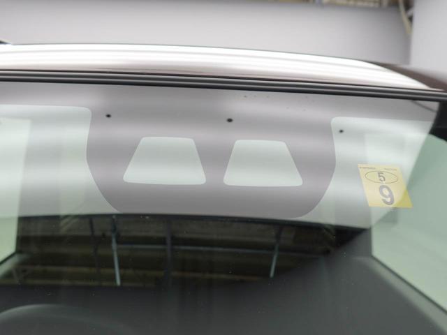 カスタムXセレクション 衝突被害軽減ブレーキ レーンアシスト スマートキー 両側電動スライドドア LEDヘッドランプ オートマチックハイビーム ワンオーナー(17枚目)