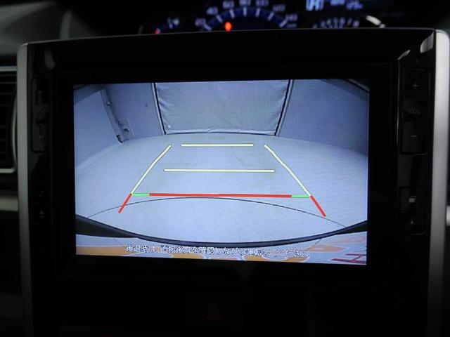 カスタムRS トップエディションSAIII 衝突軽減ブレーキ レーンアシスト スマートキー 両側電動スライドドア バックカメラ ナビ付き LEDヘッドランプ オートマチックハイビーム アルミホイール ワンオーナー(14枚目)