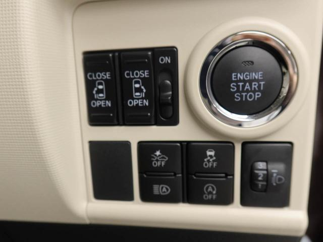 Xメイクアップリミテッド SAIII 衝突被害軽減システム 両側電動スライドドア キーフリー パノラマモニター(13枚目)