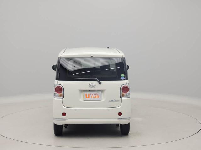 Gメイクアップリミテッド SAIII 両側電動スライドドア 全方位カメラ 両側電動スライドドア キーフリー プッシュスタート(4枚目)