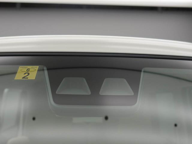 Gメイクアップリミテッド SAIII 両側電動スライドドア 全方位カメラ 両側電動スライドドア キーフリー プッシュスタート(13枚目)
