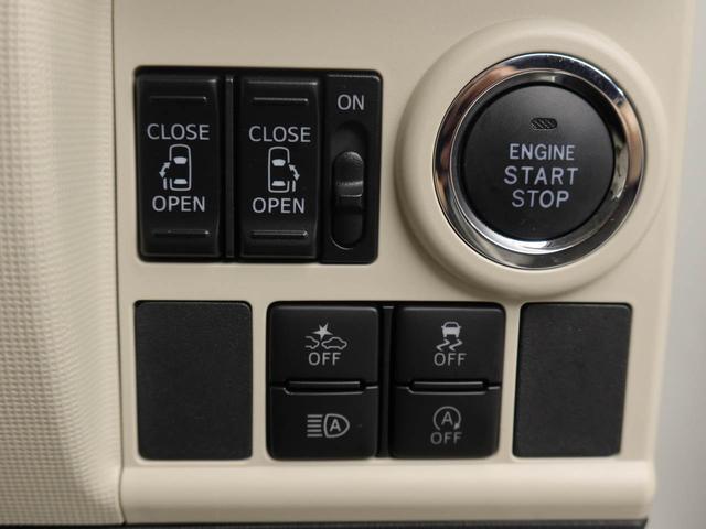 Gメイクアップリミテッド SAIII 両側電動スライドドア 全方位カメラ 両側電動スライドドア キーフリー プッシュスタート(16枚目)