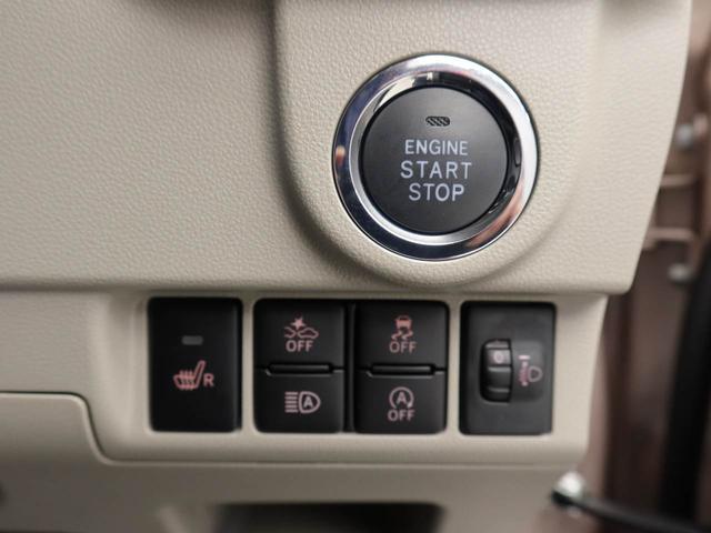 XリミテッドII SAIII 衝突被害軽減ブレーキ バックカメラ スマートキー LEDヘッドランプ オートマチックハイビーム アルミホイール ワンオーナー(14枚目)