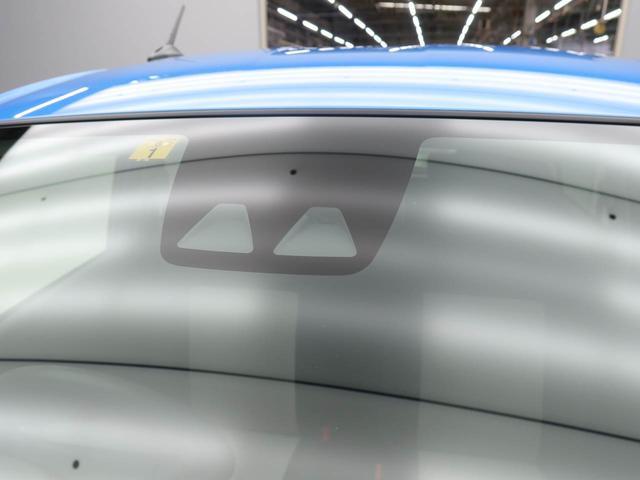 XリミテッドSAIII 衝突被害軽減ブレーキ キーレス バックカメラ LEDヘッドランプ オートマチックハイビーム ワンオーナー(15枚目)
