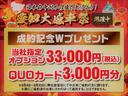 L SAIII キーレス ワンオーナ CDデッキ付き(3枚目)