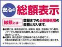 XリミテッドII SAIII ワンオーナー バックカメラ(27枚目)