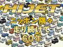 XリミテッドII SAIII ワンオーナー バックカメラ(34枚目)