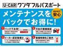 X SAIII ワンオーナー スマートキー バックカメラ(19枚目)