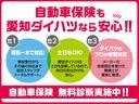 L 車検整備付 ワンオーナー CD スマートキー(18枚目)