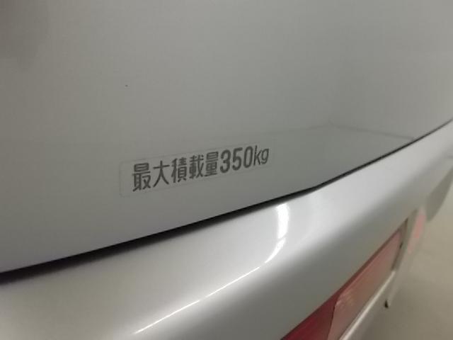 スペシャル(4枚目)