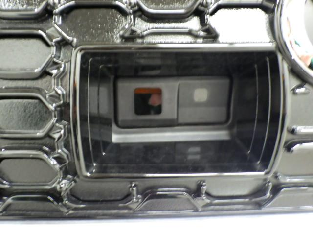 シルク Gパッケージ SAII(8枚目)