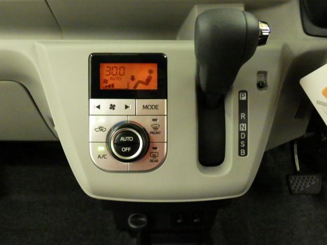 温度設定可能なオートエアコンで室内快適に