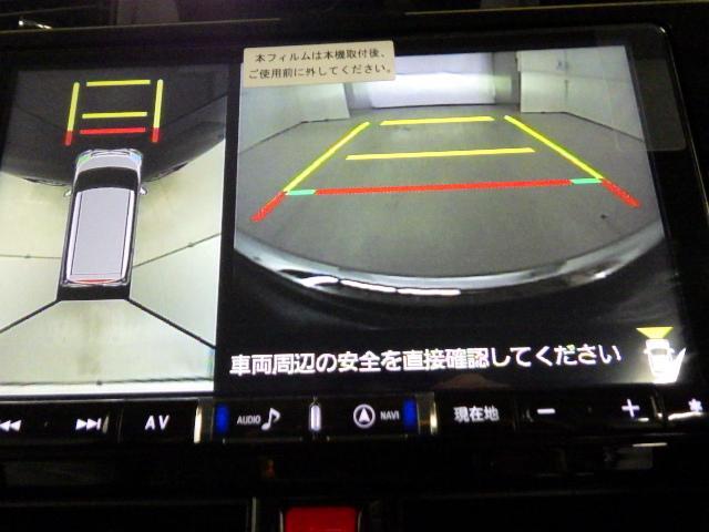 カスタムG ターボ SAII 全周囲カメラ 純正大型カーナビ(18枚目)