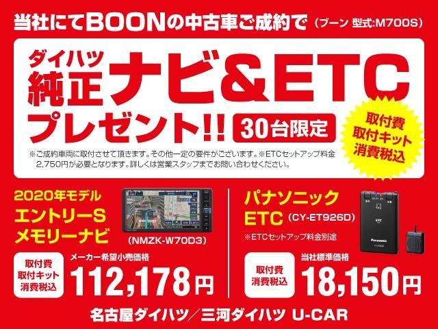 購入後のメンテナンスや急なトラブルは愛知県下に28拠点あります名古屋ダイハツ・三河ダイハツのお店をご利用して頂けます!