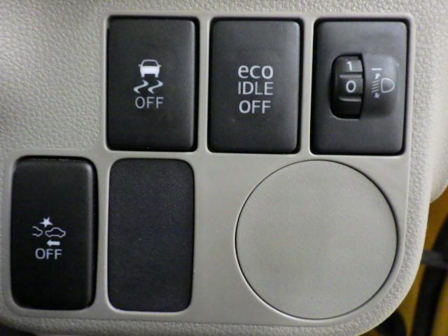 X リミテッドSA 車検整備付 ワンオーナー キーレス(5枚目)