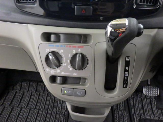 X リミテッドSA 車検整備付 ワンオーナー キーレス(11枚目)