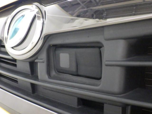X リミテッドSA 車検整備付 ワンオーナー キーレス(17枚目)