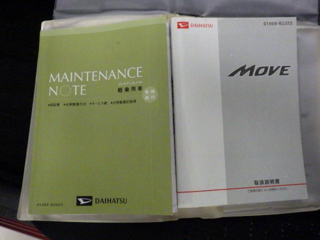 カスタム X VSスマートセレクションSA(19枚目)